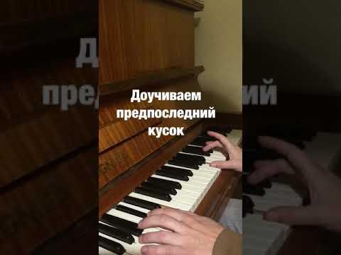Как играть гравити фолз на пианино 5ч Видео