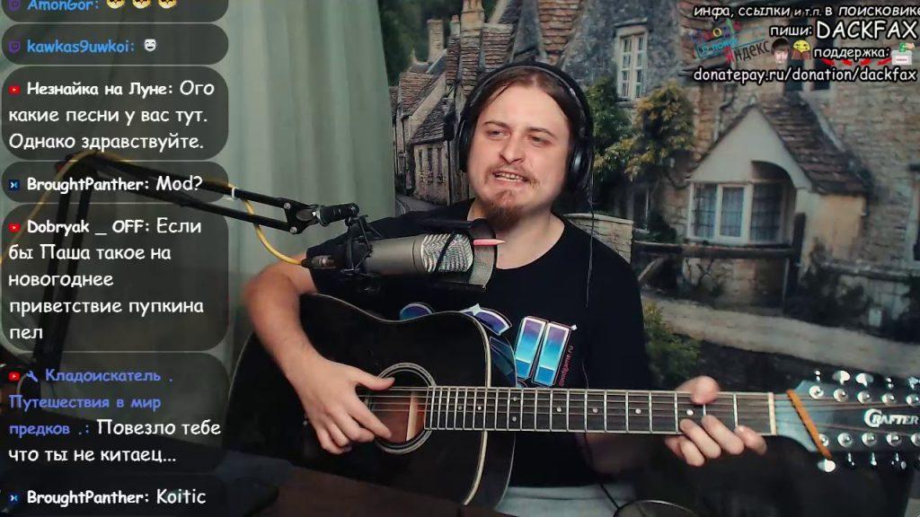 Гимн СССР регги кавер на гитаре Видео