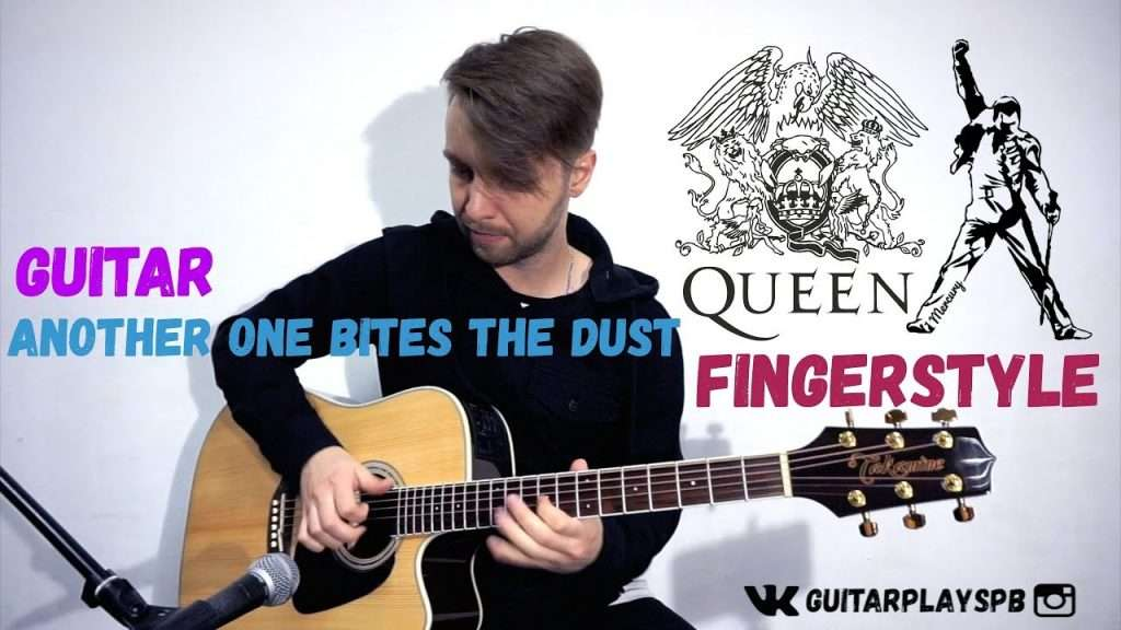 Queen - Another One Bites The Dust   Guitar FingerStyle Видео