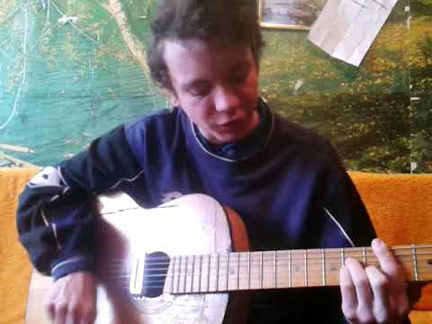 как играть на гитаре киш проклятый старый дом Видео