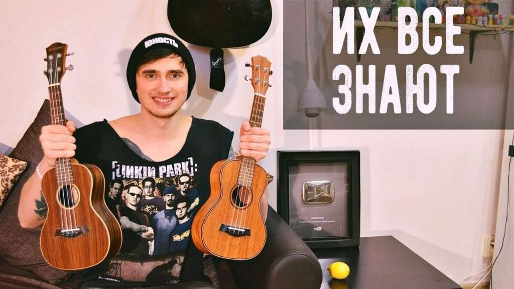 ЭТИ ПЕСНИ НА УКУЛЕЛЕ ВСЕ ПОЮТ И ЗНАЮТ! 2 Видео
