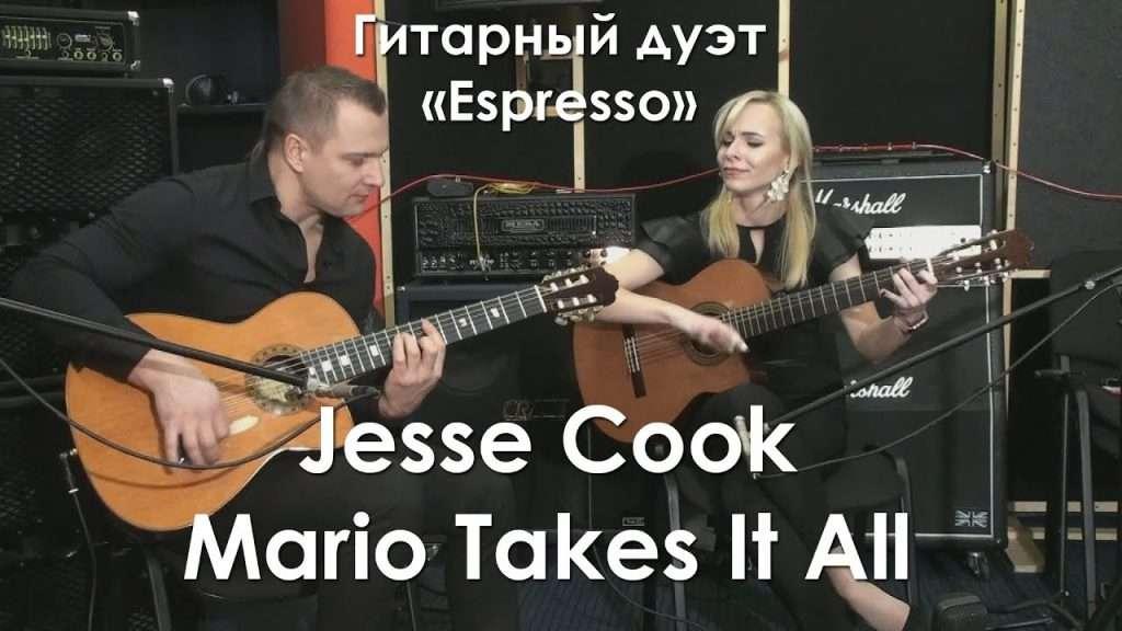 Jesse Cook - Mario Takes It All Видео