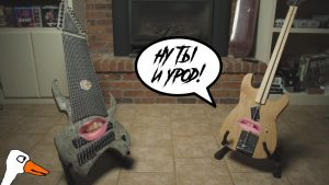 если бы гитары могли говорить (jared dines rus) Видео