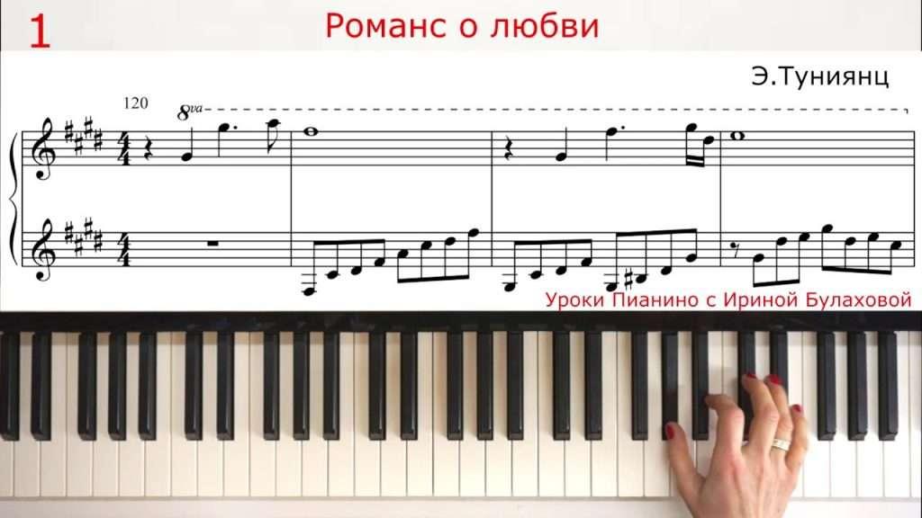 ОЧЕНЬ КРАСИВАЯ МЕЛОДИЯ НА ПИАНИНО Романс о любви Красота на фортепиано КРАСИВАЯ МУЗЫКА Эдгар Туниянц Видео