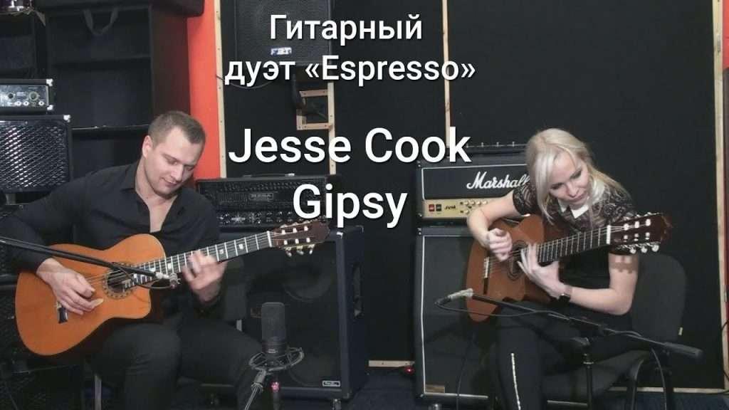 Jesse Cook - Gipsy Видео