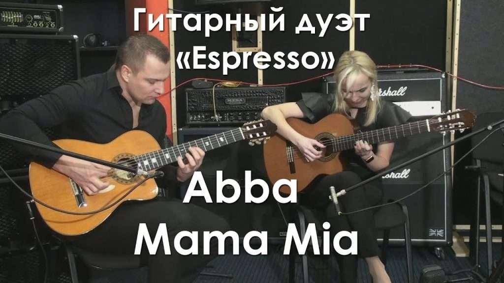 Abba - Mama Mia Видео