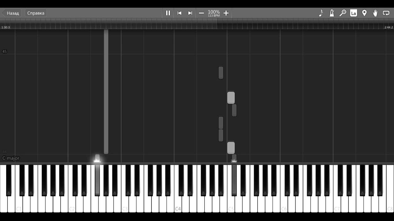 Элджей - Антидепрессанты (piano cover, ноты) Видео
