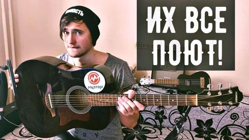 ПЕСНИ ДЛЯ ВЫПУСКНОГО НА ГИТАРЕ / ШКОЛЬНЫЕ ПЕСНИ Видео