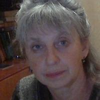 Елена Ермилова
