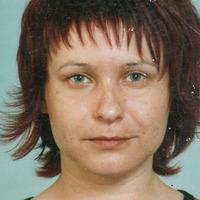 Ангелина Третьякова