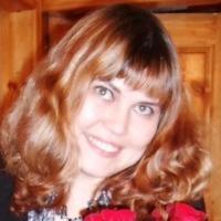 Елизавета Ерошенко