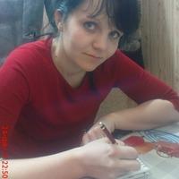 Ксения Рубенцова