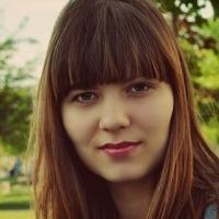 Юлия Репина