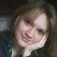 Алена Лучная