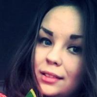 Галина Довлатова