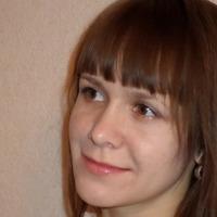 София Валинина