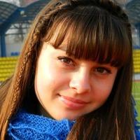 Нина Репина